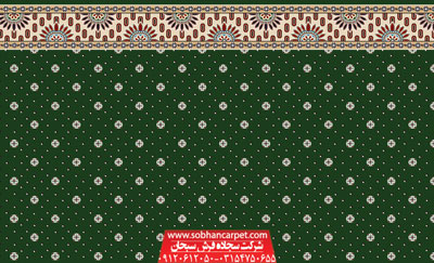 سجاده فرش تشریفاتی مسجد طرح نگین زمرد - زمینه سبز یشمی