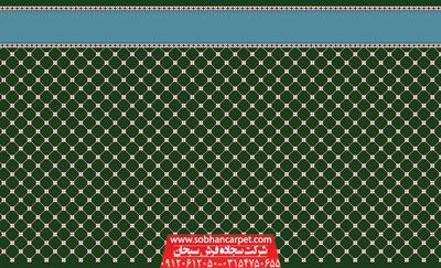فرش سجاده تشریفاتی کاشان طرح رمضان - زمینه سبز یشمی