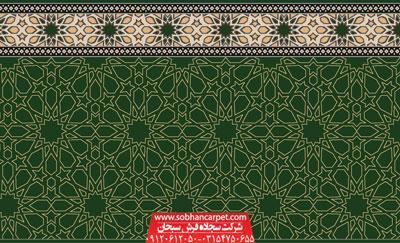 فرش مسجدی تشریفاتی طرح سماوات - زمینه سبز یشمی