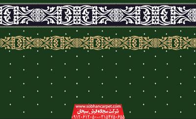 فرش سجاده ای مسجد طرح ستاره - زمینه سبز یشمی
