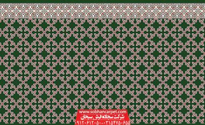 فرش تشریفاتی مسجد کاشان طرح ستایش - زمینه سبز یشمی