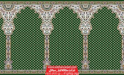 فرش محرابی کاشان برای امام زاده طرح شمیم - زمینه سبز یشمی