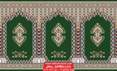 فرش سجاده مسجد کاشان طرح سلطان - زمینه سبز یشمی