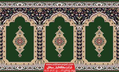 سجاده فرش مسجد طرح ثریا - زمینه سبز یشمی