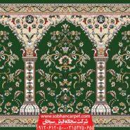 سجاده فرش مسجد کاشان طرح طاها - زمینه سبز یشمی