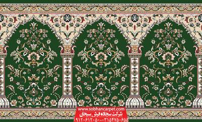 فرش سجاده محرابی کاشان طرح طاها - زمینه سبز یشمی