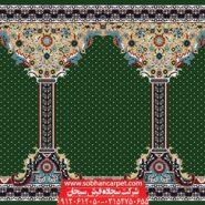 سجاده فرش محرابی کاشان طرح طوبی - زمینه سبز یشمی
