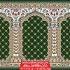 فرش سجاده طرح یاسین - زمینه سبز یشمی
