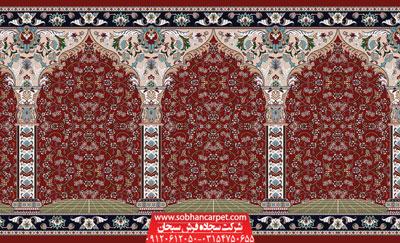 فرش سجاده ای مسجد - زمینه روناسی