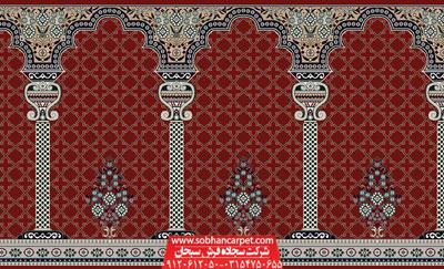 سجاده فرش مسجد محرابی طرح خضرا - زمینه قرمز روناسی