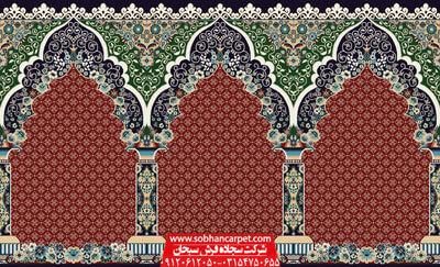 فرش سجاده ای محرابی مسجد طرح محتشم - زمینه قرمز روناسی