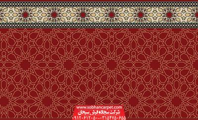 سجاده فرش تشریفاتی مسجد طرح سماوات - زمینه روناسی
