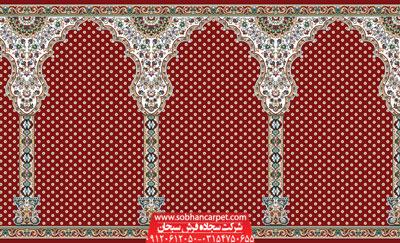 فرش محرابی امام زاده طرح شمیم - زمینه قرمز روناسی