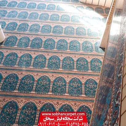 نمونه فرش مسجدی