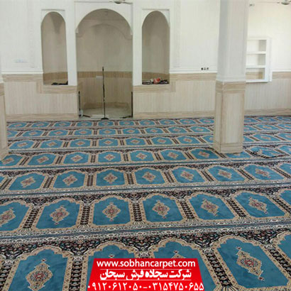 مسجد فرش شده توسط شرکت فرش سجاده سبحان