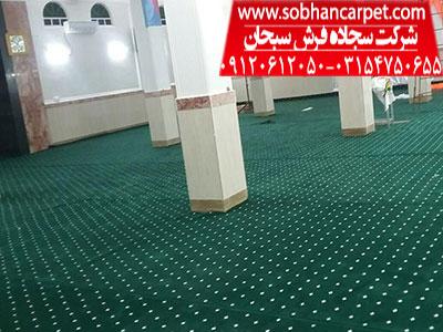 فروش سجاده نماز