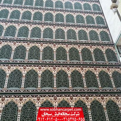 نمونه سجاده فرش مسجدی