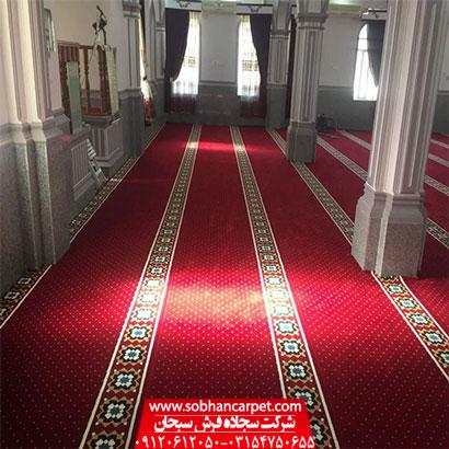 فرش سجاده ای تشریفاتی برای مسجد
