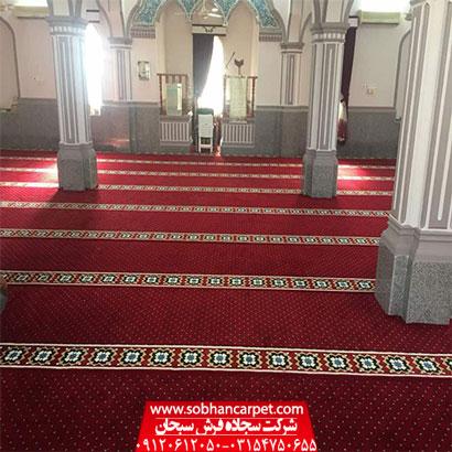 فرش سجاده تشریفاتی مسجد