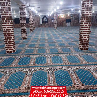 سجاده فرش آبی برای مسجد