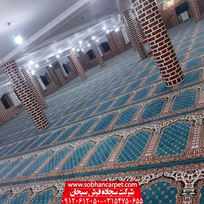 سجاده فرش آبی فیروزه ای برای مسجد