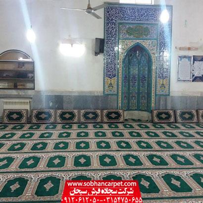 فرش سجاده سبز طرح رضوان