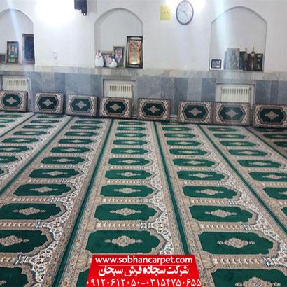 فرش سجاده سبز رنگ رضوان