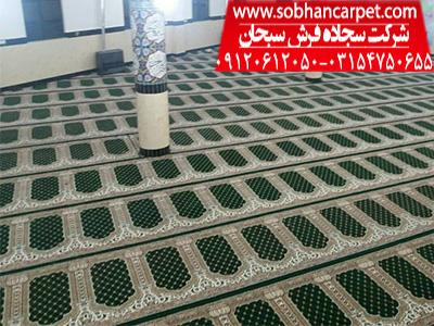 سجاده فرش ارزان