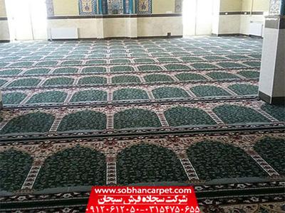 سجاده فرش مسجدی طرح آسایش سبز