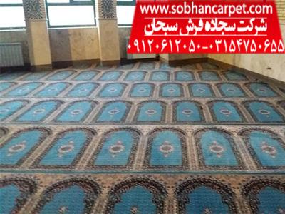 قیمت سجاده فرش کاشان