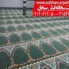 خرید آنلاین فرش مسجدی سبحان