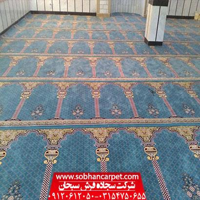 سجاده فرش محرابی طرح خضرا آبی