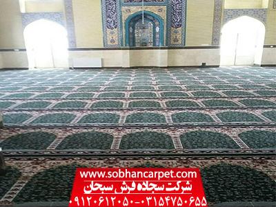 سجاده فرش محرابی طرح طاها سبز