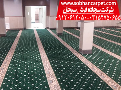 سجاده فرش نماز کاشان