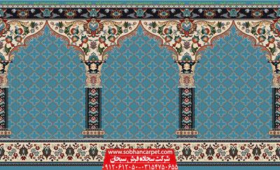 فرش سجاده آریا - جدیدترین طرح سجاده آبی