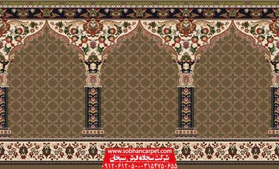 فرش محرابی مسجد آریا با رنگ بادامی