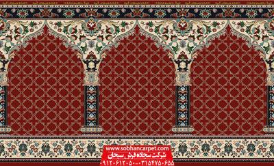 فرش سجاده ای آریا - جدیدترین سجاده قرمز