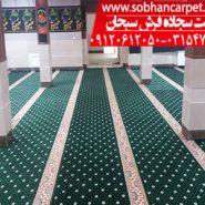 فروش سجاده فرش ماشینی