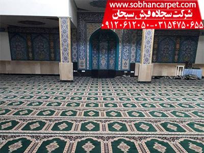 قیمت هر متر فرش مسجدی