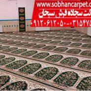 کیفیت فرش مسجدی کاشان