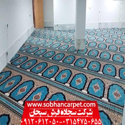 سجاده فرش محرابی طرح عرفان آبی