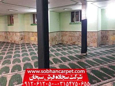 سجاده فرش محرابی طرح خضرا سبز