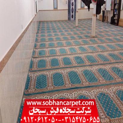سجاده فرش محرابی طرح یاسین آبی