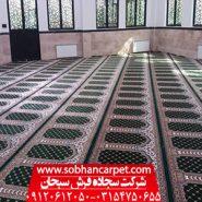 سجاده فرش محرابی طرح یاسین سبز
