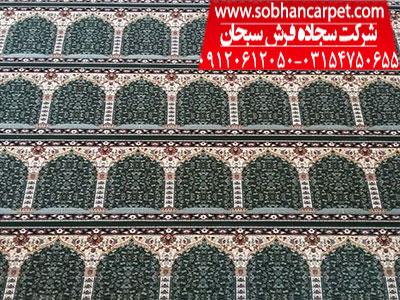 تفاوت سجاده نماز با سجاده فرش ماشینی