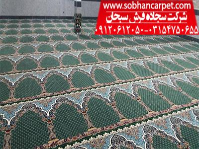 کارخانه فرش مسجدی