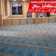 خرید سجاده فرش نماز کاشان
