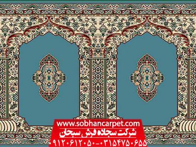 فرش سجادهای سبحان برای مسجد