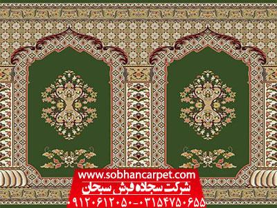 فرش مسجد طرح میثاق سبز