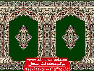 فرش سجادهای سبحان مخصوص مسجد